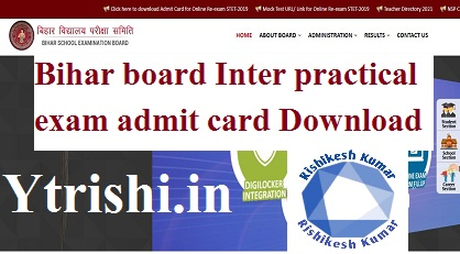 Bihar board 12th practical admit card