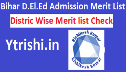 Bihar DElEd Admission Merit list 2020-22