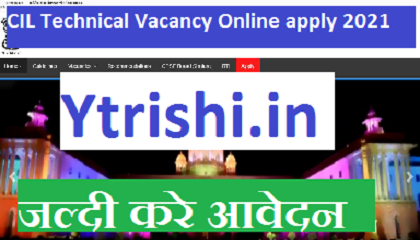 CIL Technical Vacancy Online apply 2021
