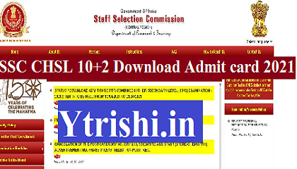 SSC CHSL 10+2 Download Admit card 2021