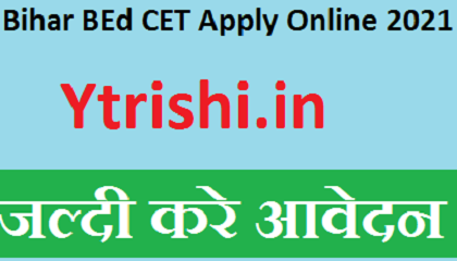 Bihar BEd CET Apply Online 2021