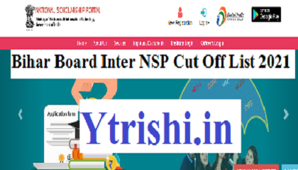 Bihar Board Inter NSP Cut Off List 2021