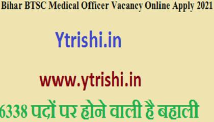 Bihar BTSC Medical Officer Vacancy Online Apply 2021