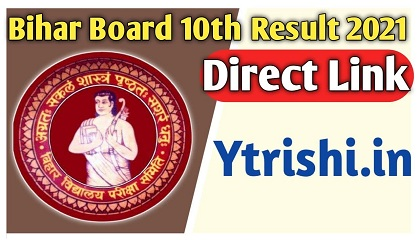 Bihar Board matric Result Check 2021