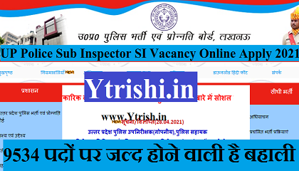 UP Police Sub Inspector SI Vacancy Online Apply 2021