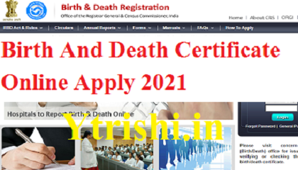 Birth And Death Certificate Online Apply 2021