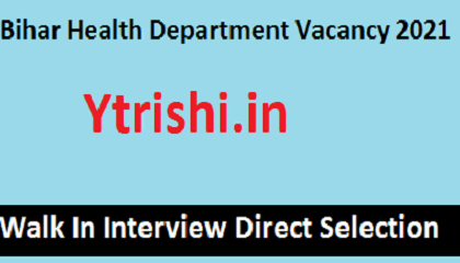 Bihar Health Department Vacancy 2021