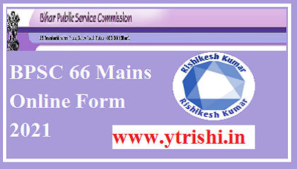 BPSC 66 Mains Online Form 2021