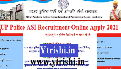 UP Police ASI Recruitment Online Apply 2021