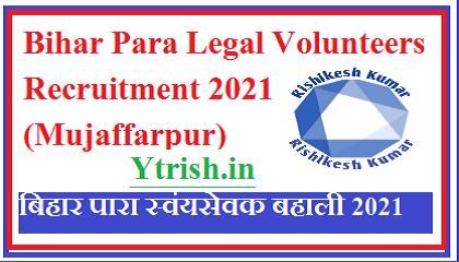 Bihar Para Legal Volunteers Recruitment 2021
