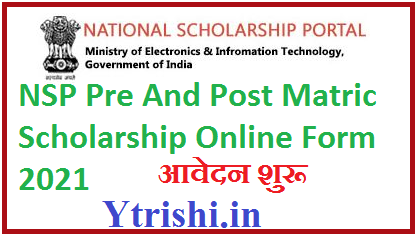 NSP Pre And Post Matric Scholarship Online Form 2021