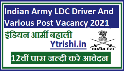 Indian Army LDC Driver And Various Post Vacancy 2021