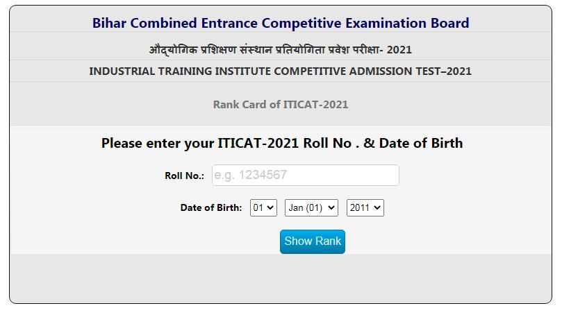 Bihar ITI Result 2021