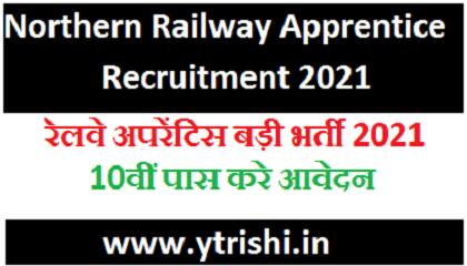 Northern Railway Apprentice Recruitment 2021
