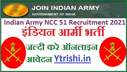 Indian Army NCC 51 Recruitment 2021