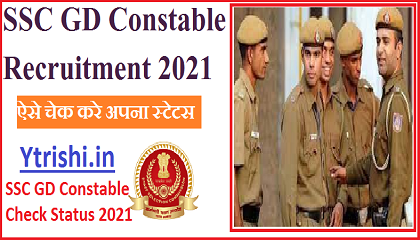 SSC GD Constable Check Status 2021